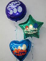 Нанесение изображений на шары