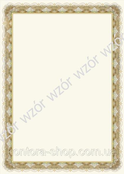 Дипломная бумага Galeria Papieru Zloto, 170 г/м² (25 шт.)