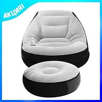 Надувной диван с пуфом Air Sofa Надувное велюровое кресло с пуфиком