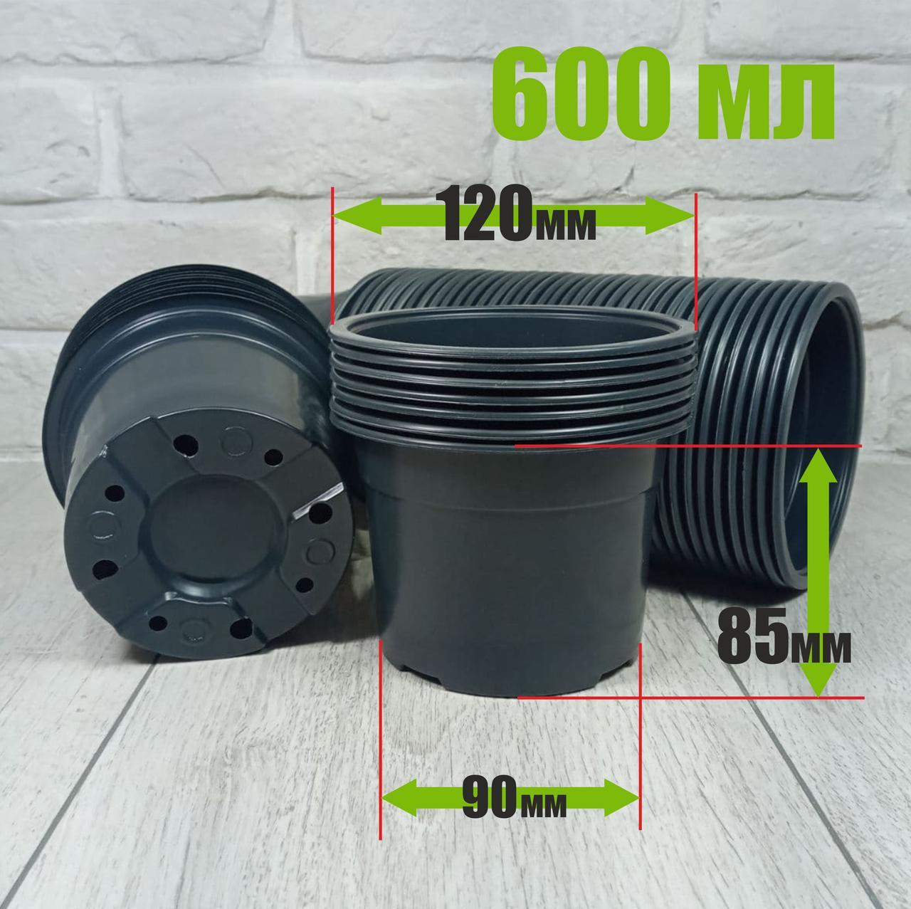Стакан для рассады 600мл с отверстиями КС (1100 шт)