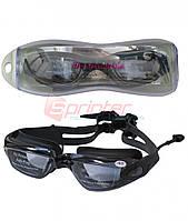 Очки для плавания с диоптриями SG1811(TS208)