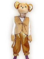 Карнавальный костюм обезьянки для мальчика