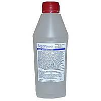 Антисептик спиртовой SeptPower средство для обработки рук и поверхностей 1 л спирт 80%