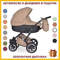 Детская коляска универсальная 2в1 прогулочная Deluxe бежевого цвета