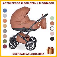 Детская коляска универсальная 2в1 прогулочная Deluxe коричневого цвета