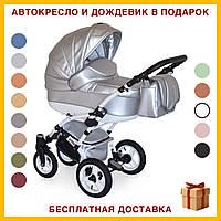 Детская коляска универсальная 2в1 прогулочная Deluxe серого цвета