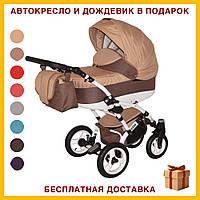 Детская коляска универсальная 2в1 прогулочная Viano коричневого цвета