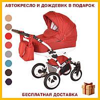 Детская коляска универсальная 2в1 прогулочная Viano красного цвета