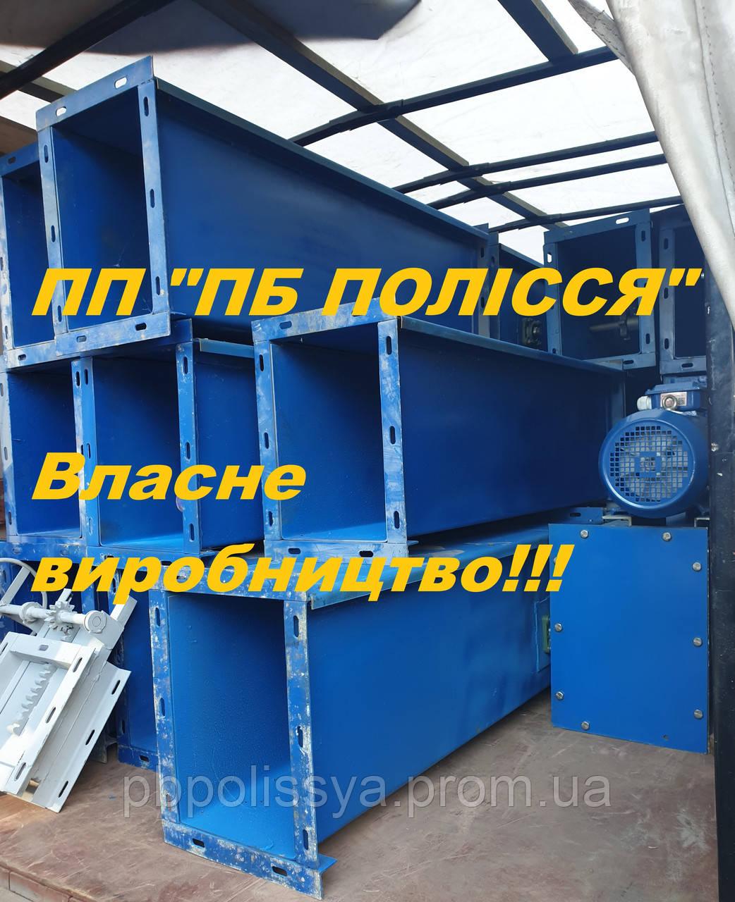 Скребковый транспортер 250 опорами ленточных конвейеров являются