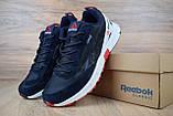 Кросівки чоловічі розпродаж АКЦІЯ 750 грн Reebok 41й(26см), 42й(26,5 см), 46й(29.5 см) копія люкс, фото 6