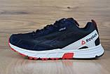 Кросівки чоловічі розпродаж АКЦІЯ 750 грн Reebok 41й(26см), 42й(26,5 см), 46й(29.5 см) копія люкс, фото 9