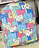 Превосходный женский городской рюкзак 13 л. URBANSTYLE, 061 розовый