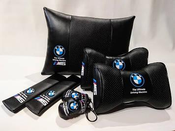 Комплект аксессуаров салона BMW Автомобильная подушка Подарок в авто БМВ Авто подарок в БМВ Подушки в авто