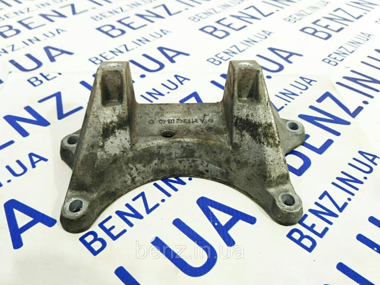 Кронштейн опоры АКПП Mercedes C207/W204/W212/W222/W906 A2112420340