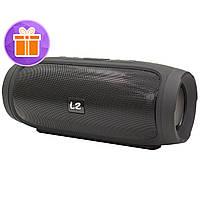 Музыкальная колонка LZ Charge 4 Black портативная акустика с Bluetooth подключением USB слот карты памяти