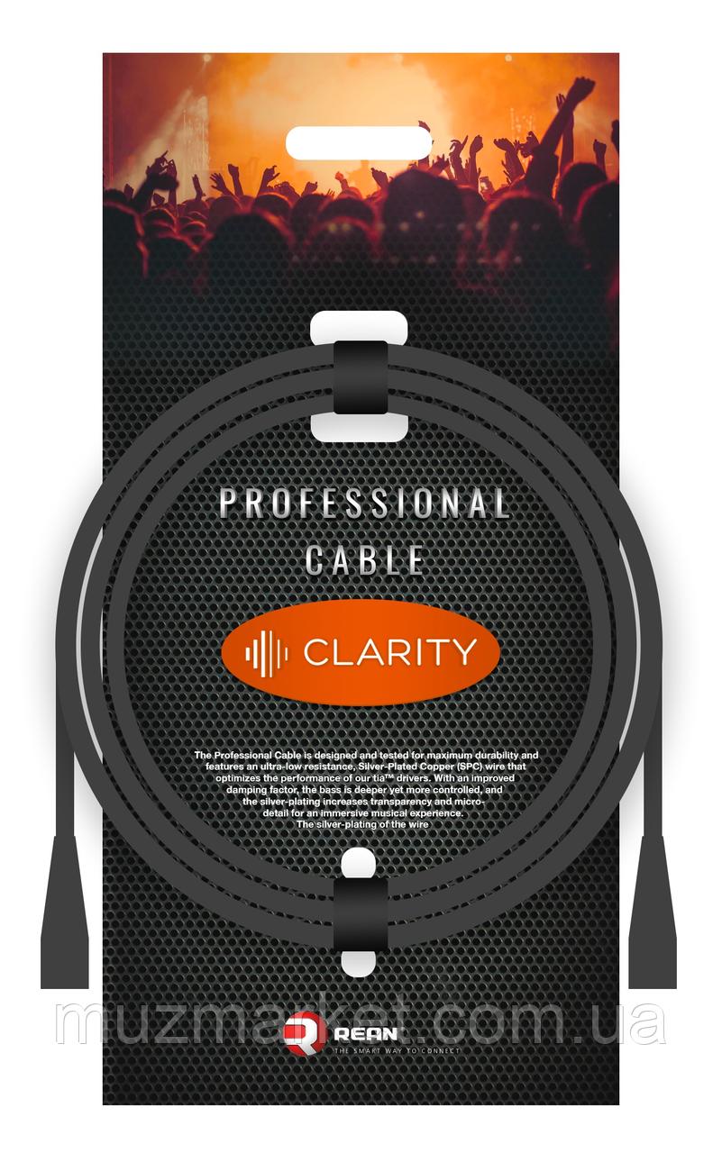 Мікрофонний кабель Clarity REA0-XX3-M0-100