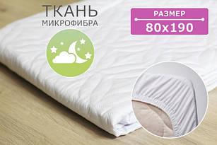 Наматрасник стеганый с бортами микрофибра  80х190 см наматрасник на кровать