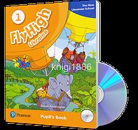 Учебник / Pupil's Book Fly High New Ukrainian School, уровень 1, Danae Kozanoglou | Pearson-Longman
