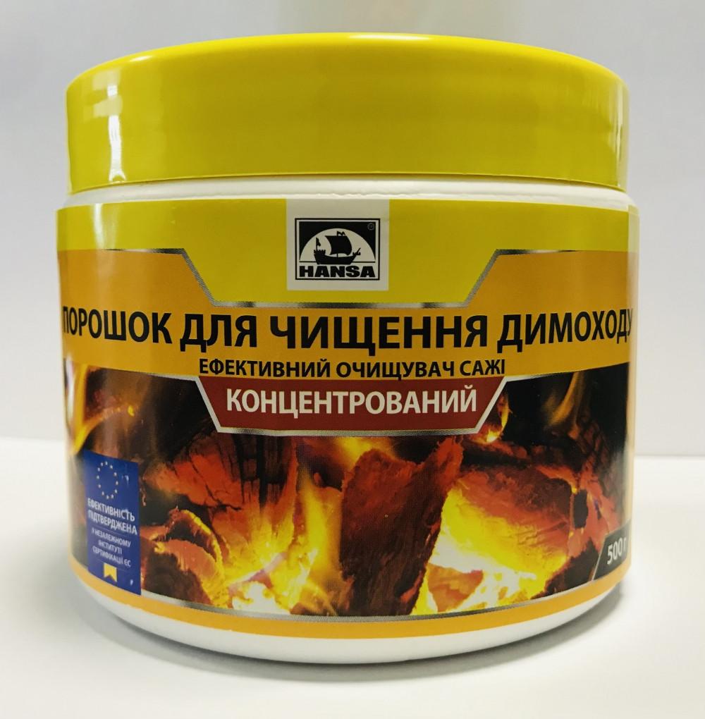 Концентрированный удалитель сажи HANSA для чистки дымохода 0,5 кг