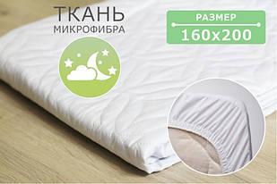 Наматрасник стеганый с бортами микрофибра  160х200 см борт 25 см наматрасник на кровать