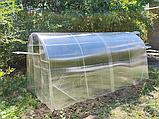 Каркасы теплиц «Веган» шириной 2 м из оцинкованной квадратной трубы 20х20х1 мм, фото 2