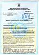 Жидкий Каштан в пакете Merida (мелена) - натуральное средство для похудения и здоровья (упаковка 100гр), фото 2
