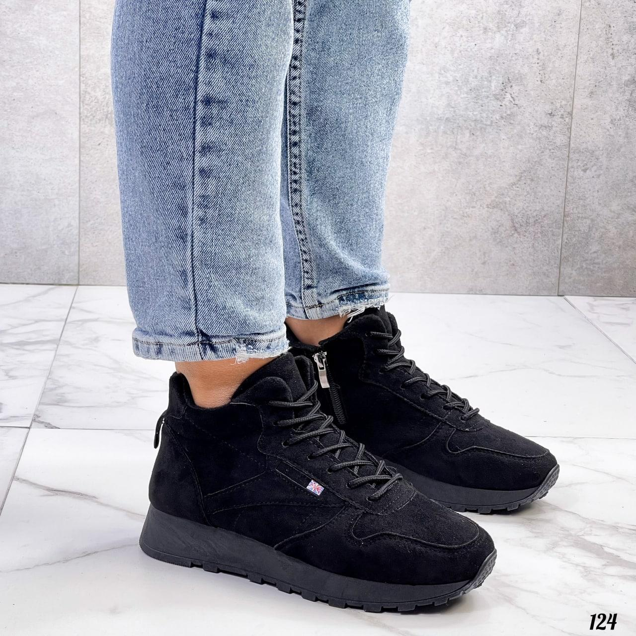 Высокие кроссовки -хайтопы женские черные эко замш