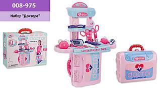 Игровой набор Маленький Докторчемодан - трансформер раскладывается в стол,008-975