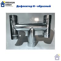 Дефлектор Н - образный оцинкованный d100 мм 0,5 мм, фото 1