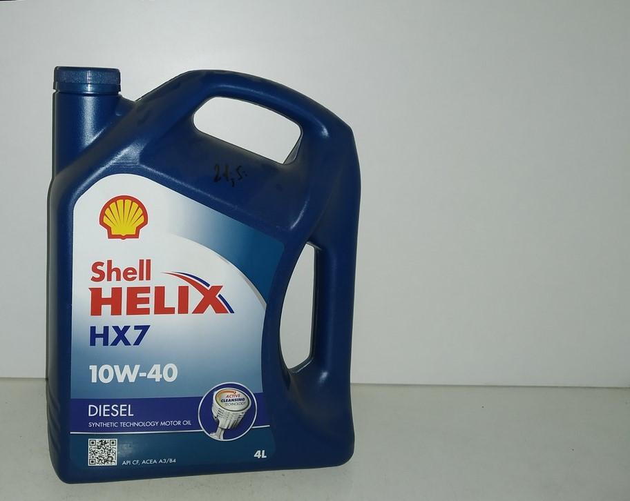 Масло моторное Shell 10w40 HX 7 Diesel 4л