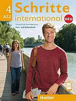 Schritte international Neu A2.2, Kursbuch + Arbeitsbuch + CD / Учебник + Тетрадь с диском немецкого языка