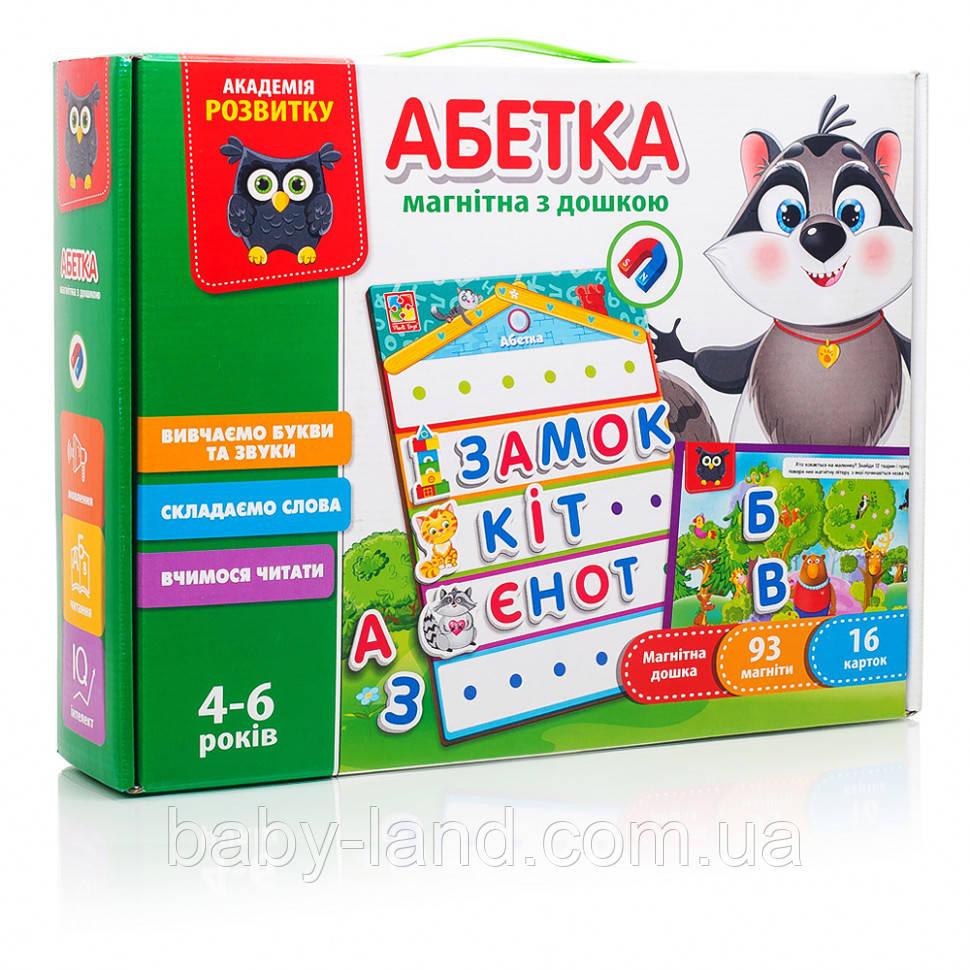 """Игра настольная """"Азбука с магнитной доской"""" VT5412-01"""