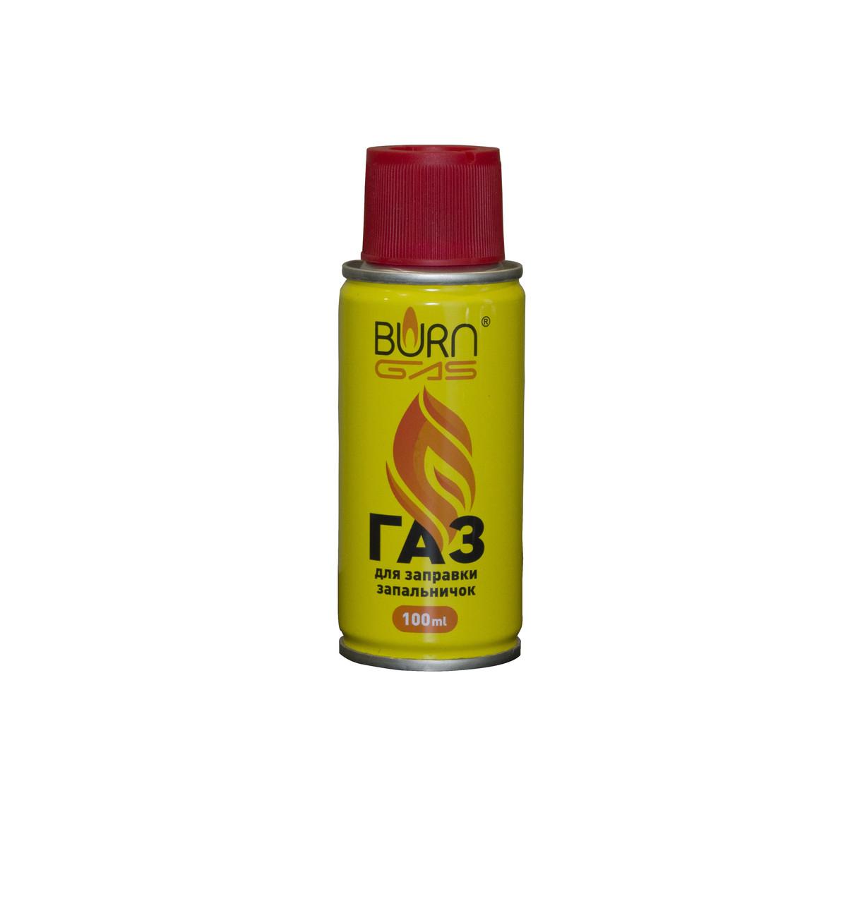 """Газ для заправки зажигалок """"Burn Gas"""" 100 ml"""