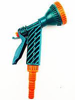 Пистолет душ с фиксатором SLD