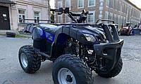 Квадроцикл Spark 150 (Спарк 150) Доставка бесплатно Кредит/ Рассрочка