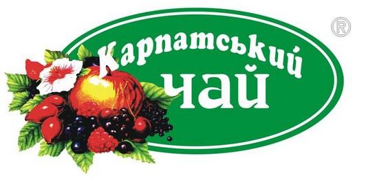 Чай листовой Карпатський