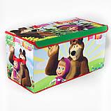 Коробка ящик для хранения игрушек и детских вещей Маша и Медведь SKL18-254806, фото 3
