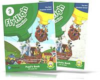 Fly High 3 UKRAINE edition, Pupil's book + Activity Book + Audio CD / Учебник + Тетрадь английского языка