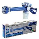 Водомет, розпилювач води, водяна гармата, насадка на шланг Ez Jet water cannon SKL11-130470, фото 2