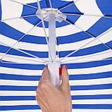 Пляжный зонт с регулируемой высотой и наклоном Springos 180 см BU0008 SKL41-252492, фото 8
