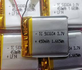Акумулятор 503034 Li-pol 3.7 В 450мАч