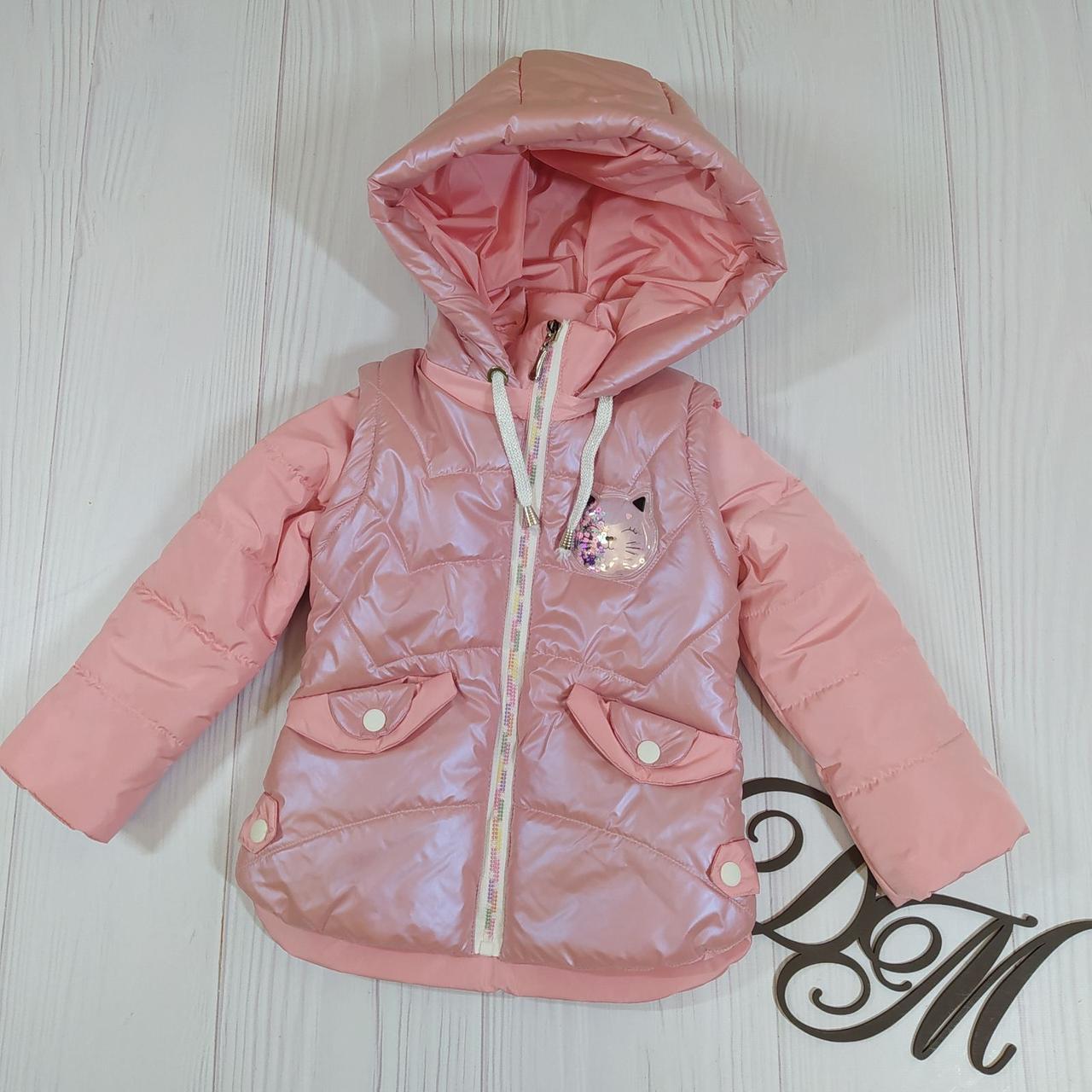 """Куртка жилет для девочки на трикотажной подкладке """"Крошка Нью"""" розовая 92"""