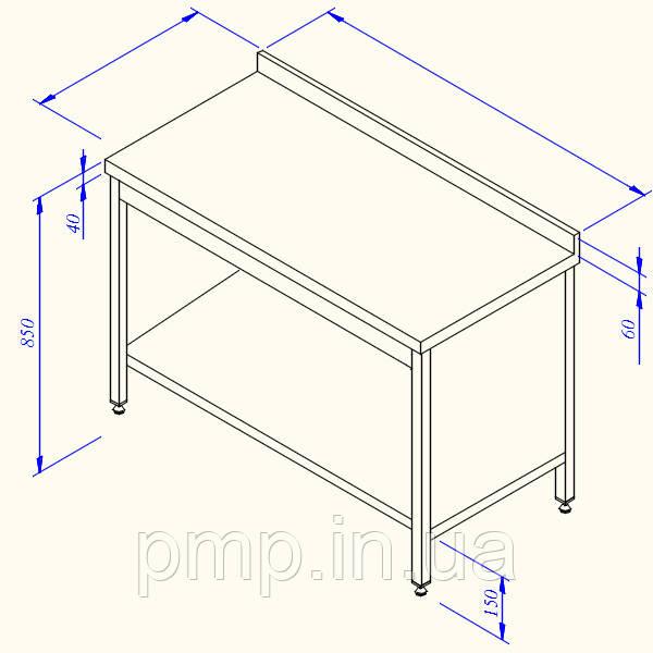 Стіл робочий з шафою, закритий з 3 сторін, бортом і полицею 1600*600*850