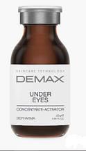 Концентрат от отеков и темных кругов под глазами Demax,20ml