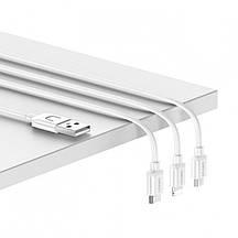 Кабель для зарядки 3 в 1 USAMS combo Lightning Micro USB Type-c US-SJ324 1.2м, 1.7A white