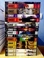 Стивен Кинг комплект 16 книг (всё что на фото)