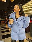 Куртка женская на молнии с кнопками и объемным капюшоном, фото 5