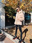 Куртка женская на молнии с кнопками и объемным капюшоном, фото 6