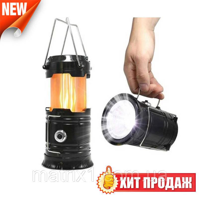 Фонарик кемпинговый, светодиодный, с эффектом пламени, 3 режима, зарядка от солнца, Power Bank