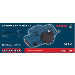 Шлифмашина ленточная Искра 1,350 Вт